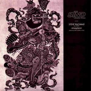 Sterac – Sinosphere (Sino)