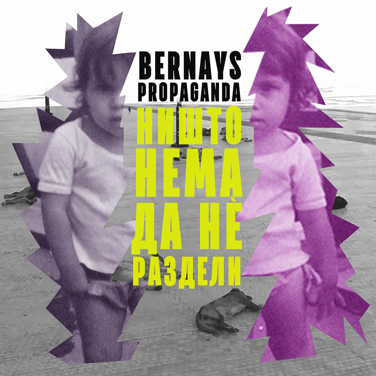 BERNAYS PROPAGANDA - Ništo nema da nè razdeli