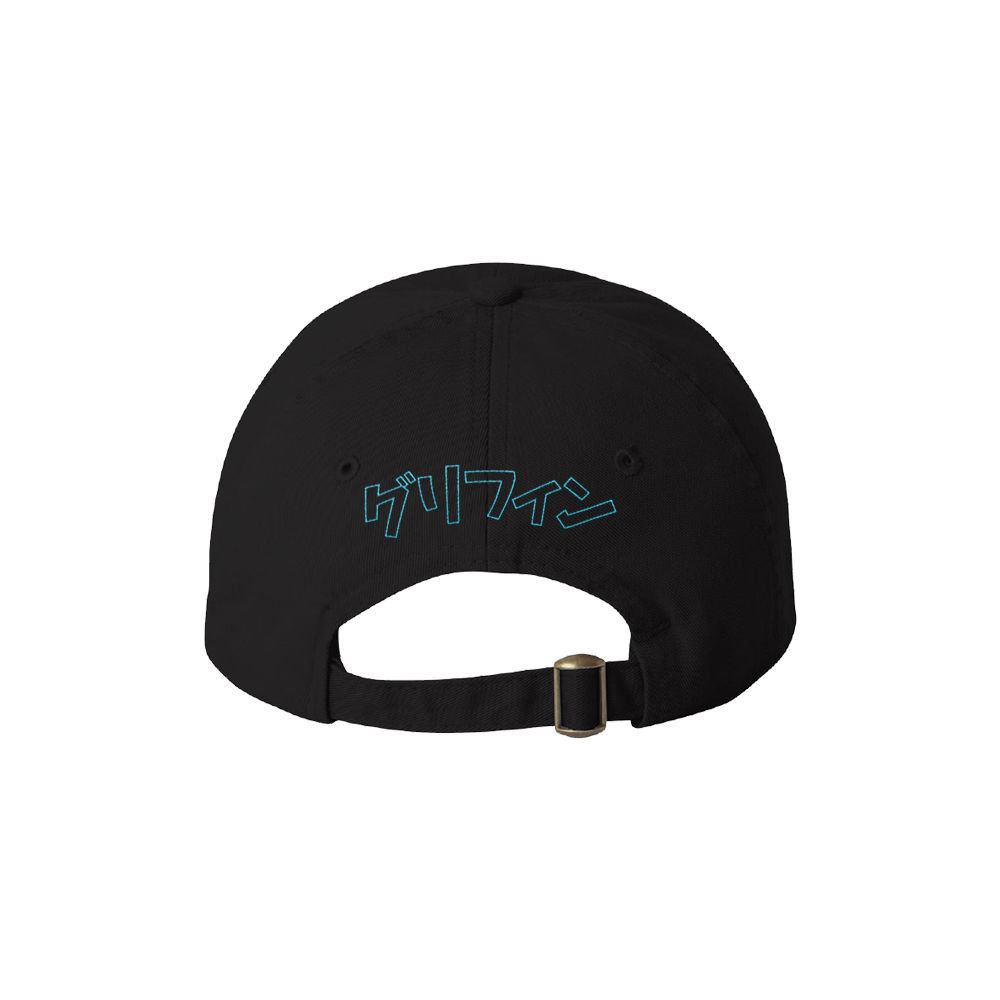 Katakana Black Dad Hat with Star