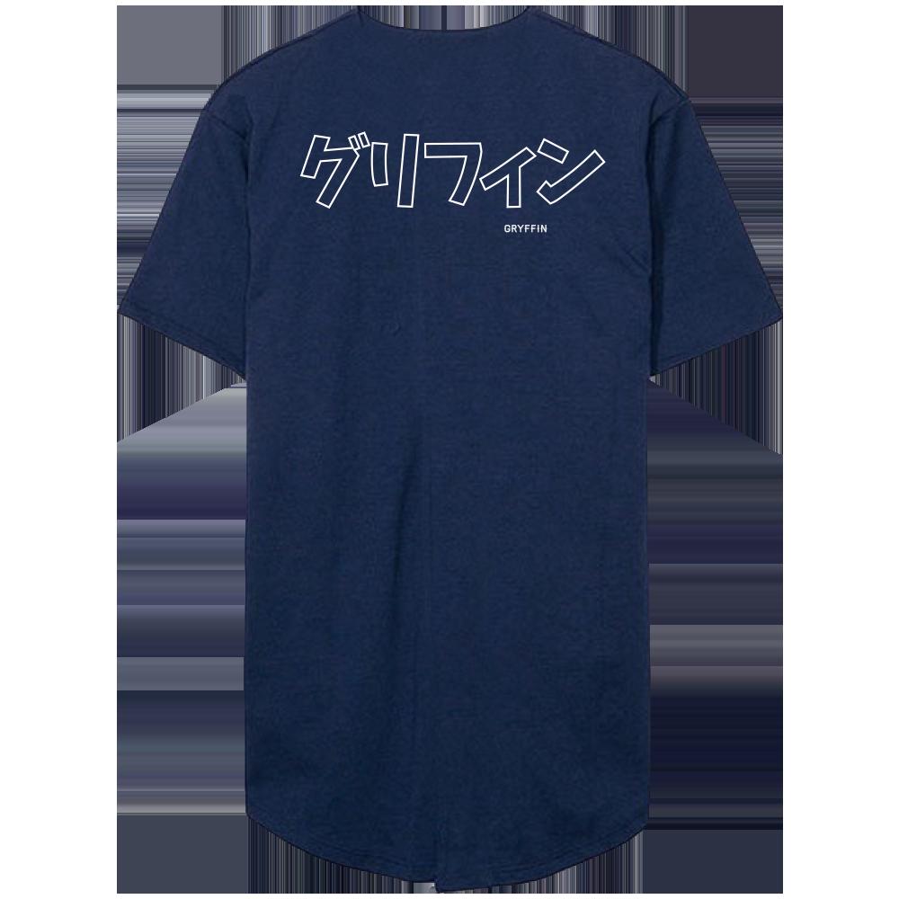 Katakana Navy Jersey Shirt
