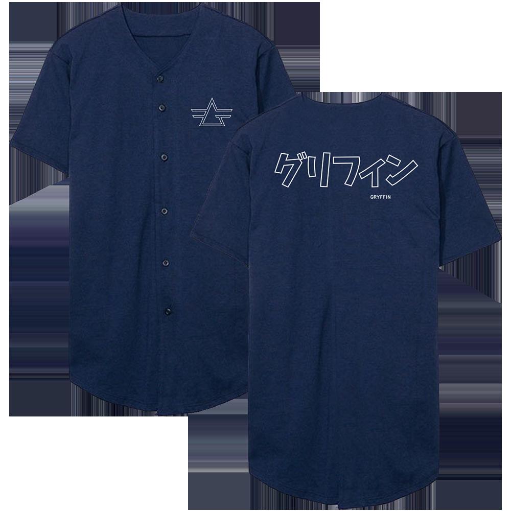 Katakana Jersey Shirt