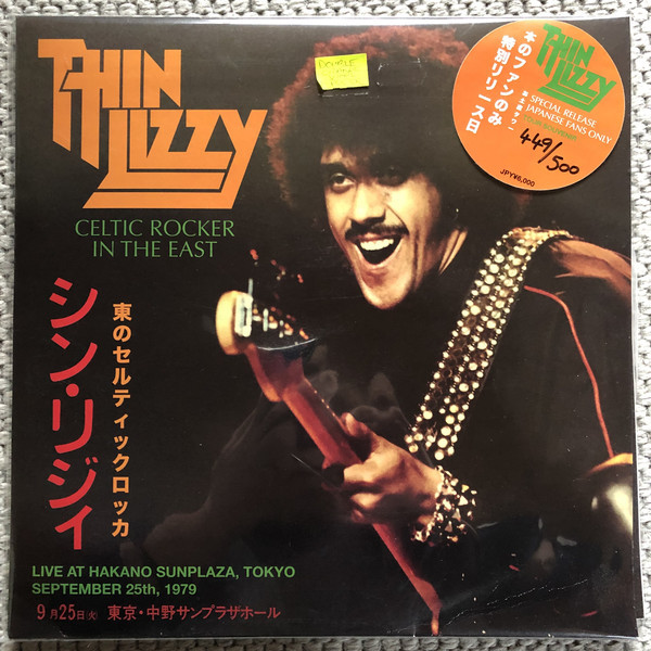 Thin Lizzy - Celtic Rocker In The East: Live 1979 12