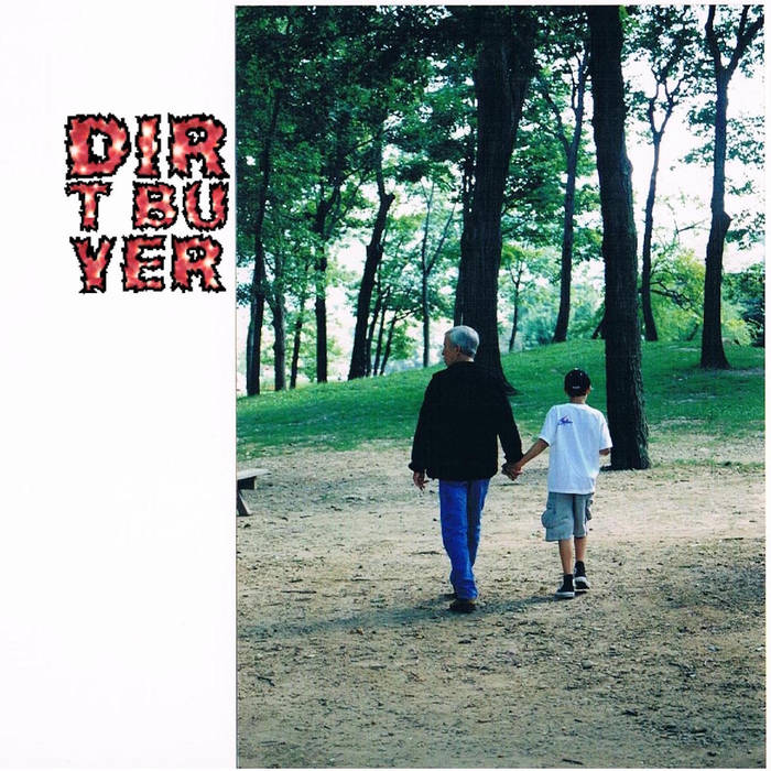 Dirt Buyer - Dirt Buyer (Cassette w/ Bonus Tracks)