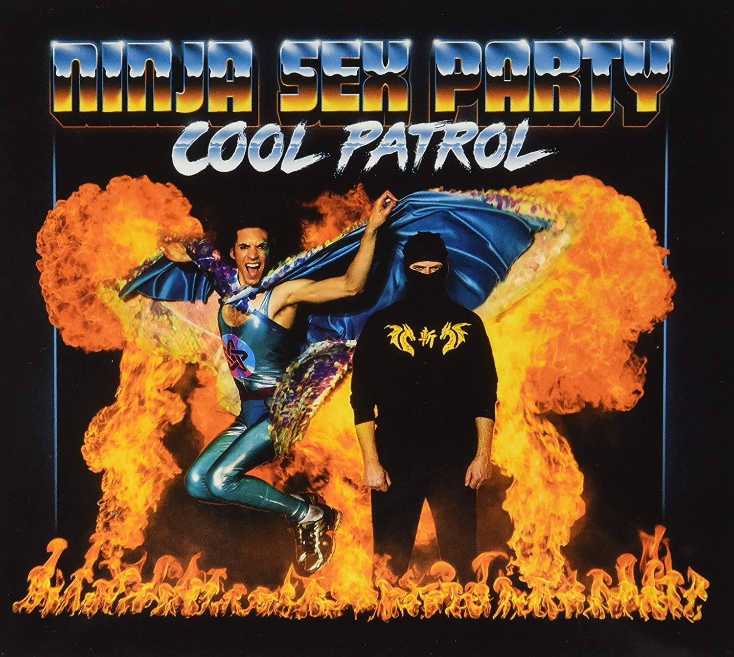 Cool Patrol CD