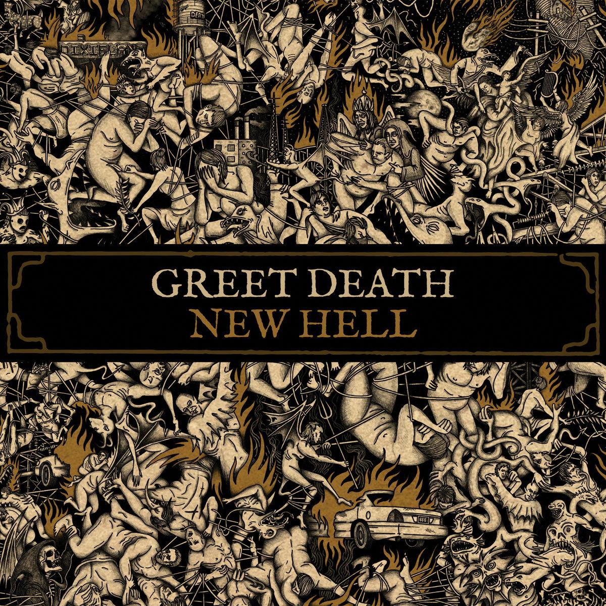 Greet Death - New Hell LP