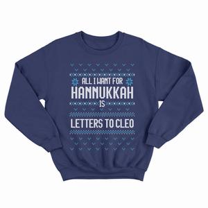 HanukkahUgly Sweatshirt