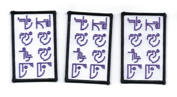 Voidhood Patch