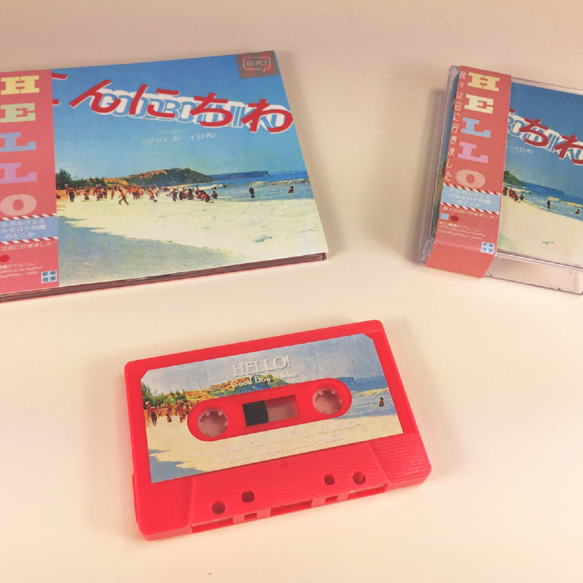 HELLO! – Compact Disc + Cassette Bundle.