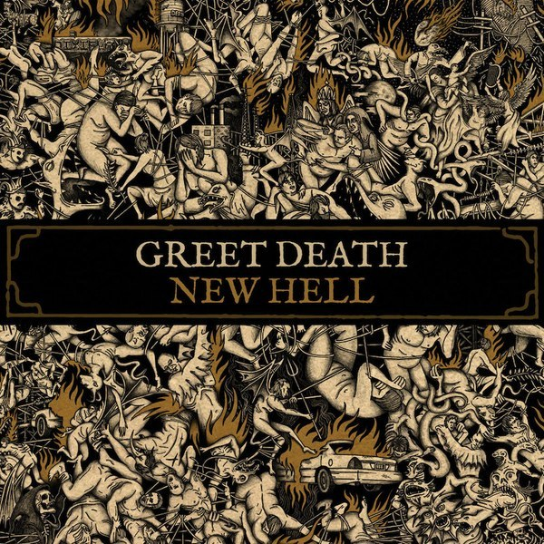 Greet Death - New Hell LP