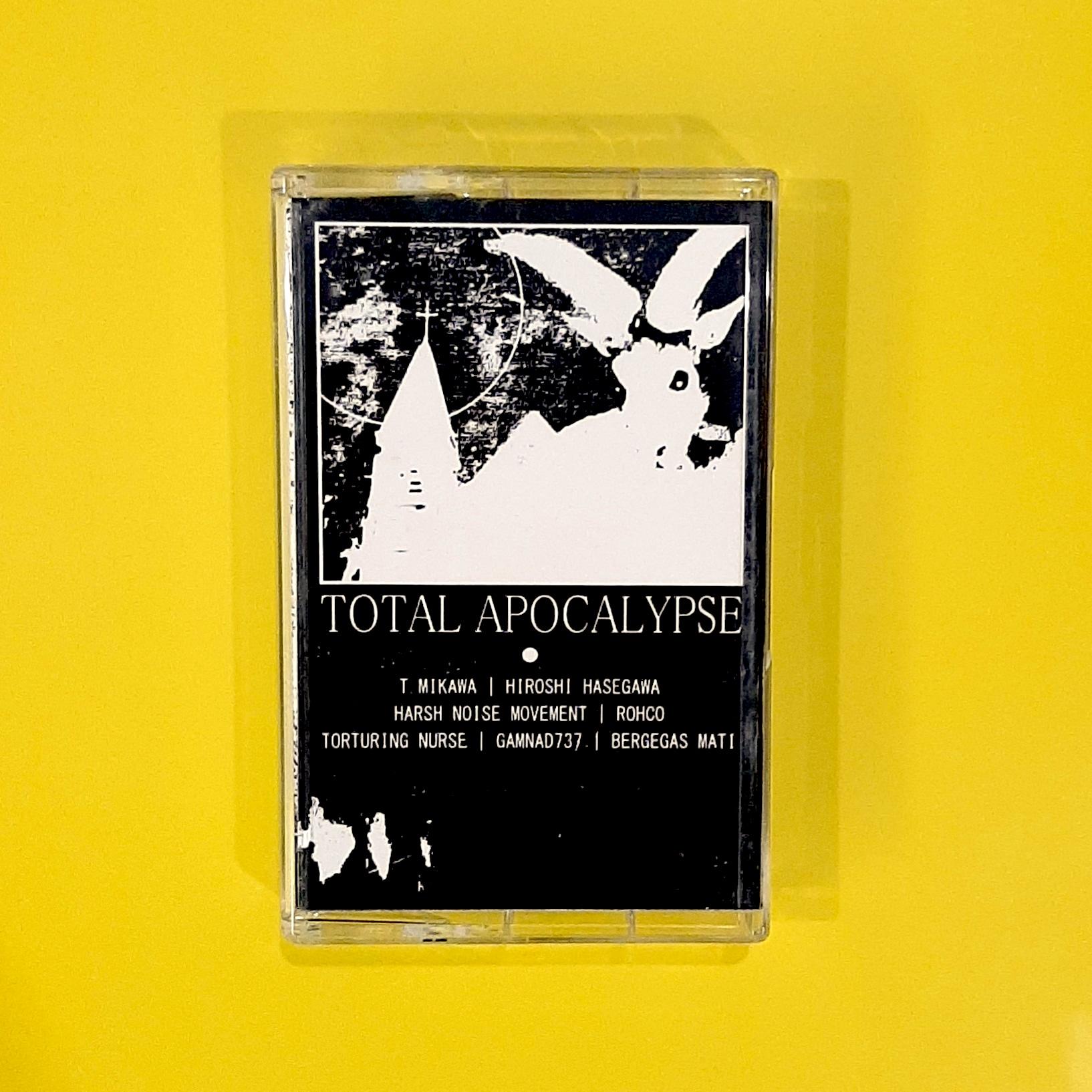 Various Artists - Total Apocalypse (Gerpfast Records)