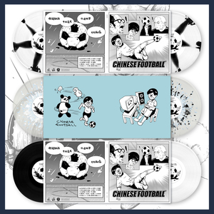 DK139: Chinese Football - Self-Titled 2x12