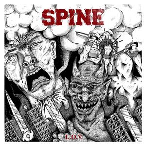 Spine 'L.O.V.'