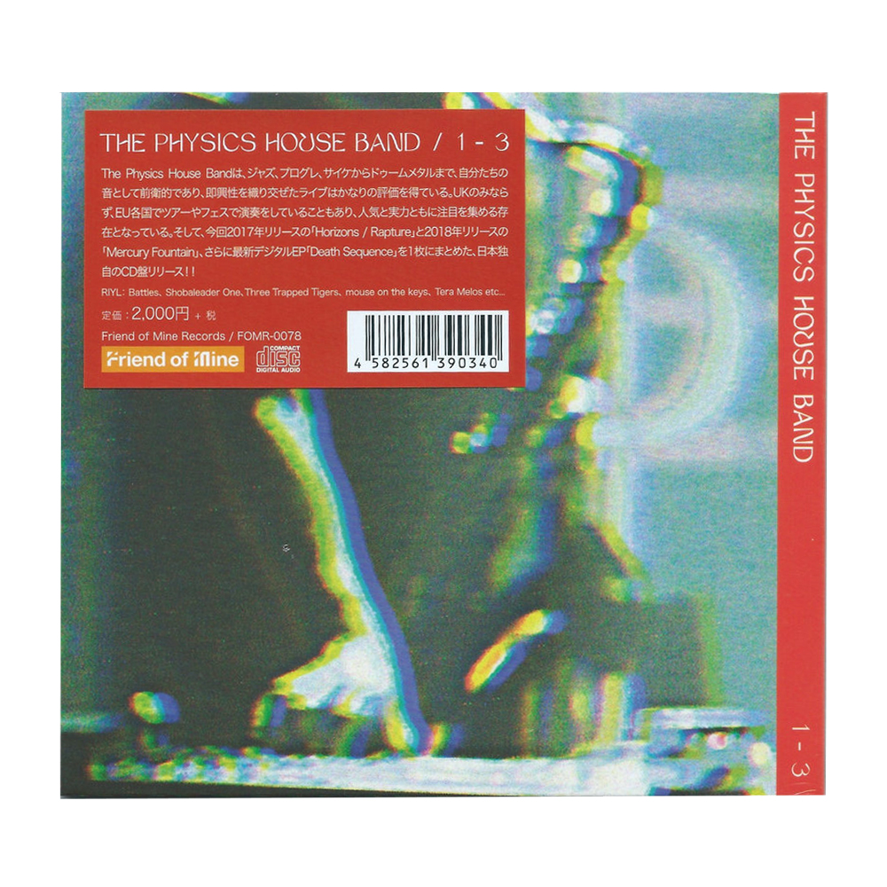 The Physics House Band - '1 ~ 3' (Japanese Special Edition CD)