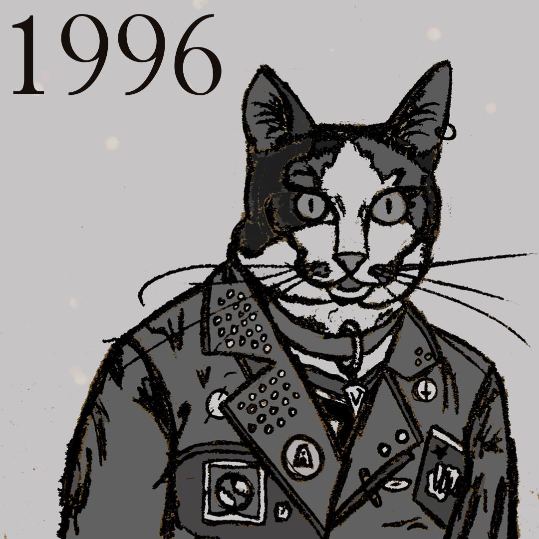 Skapocalypse Meow - DIGITAL FULL LENGTH