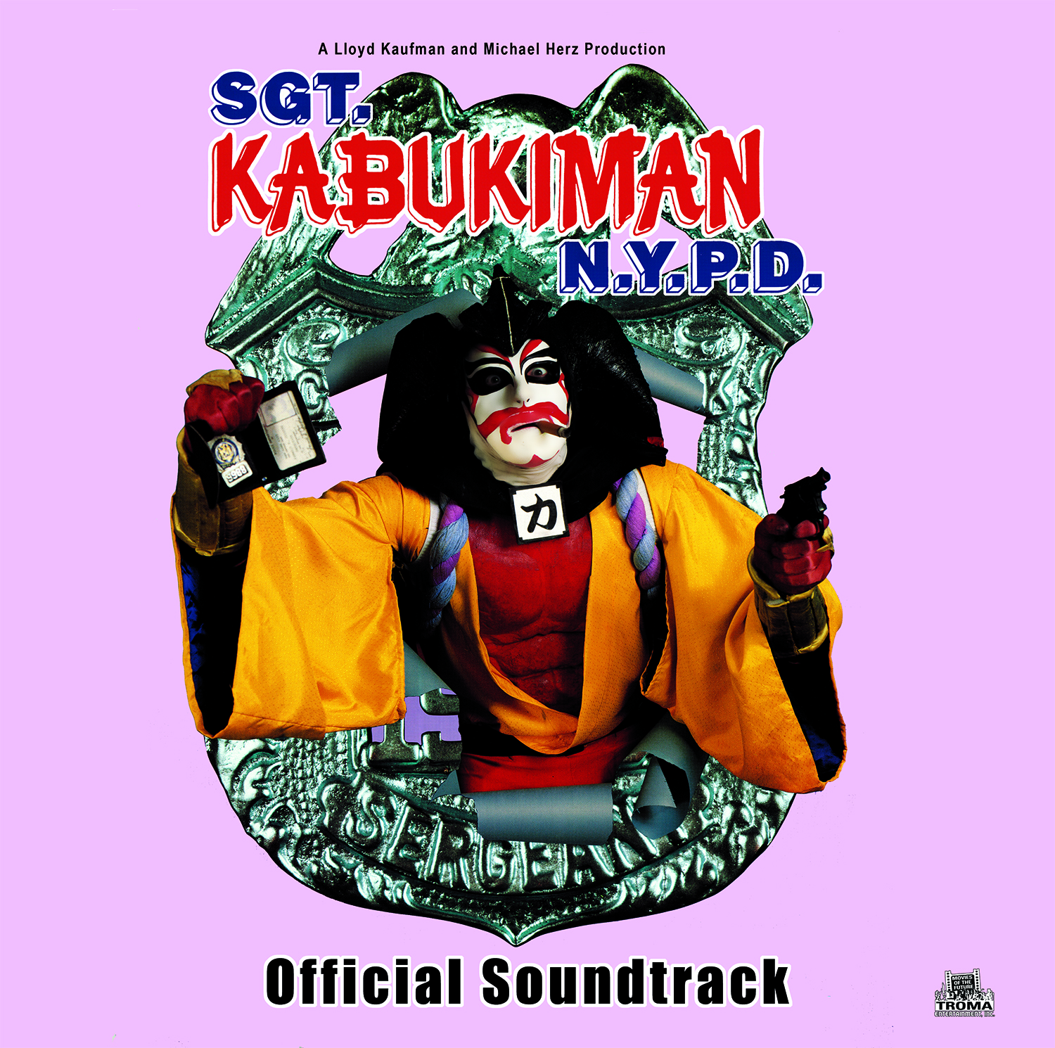 SGT Kabukiman NYPD Soundtrack LP