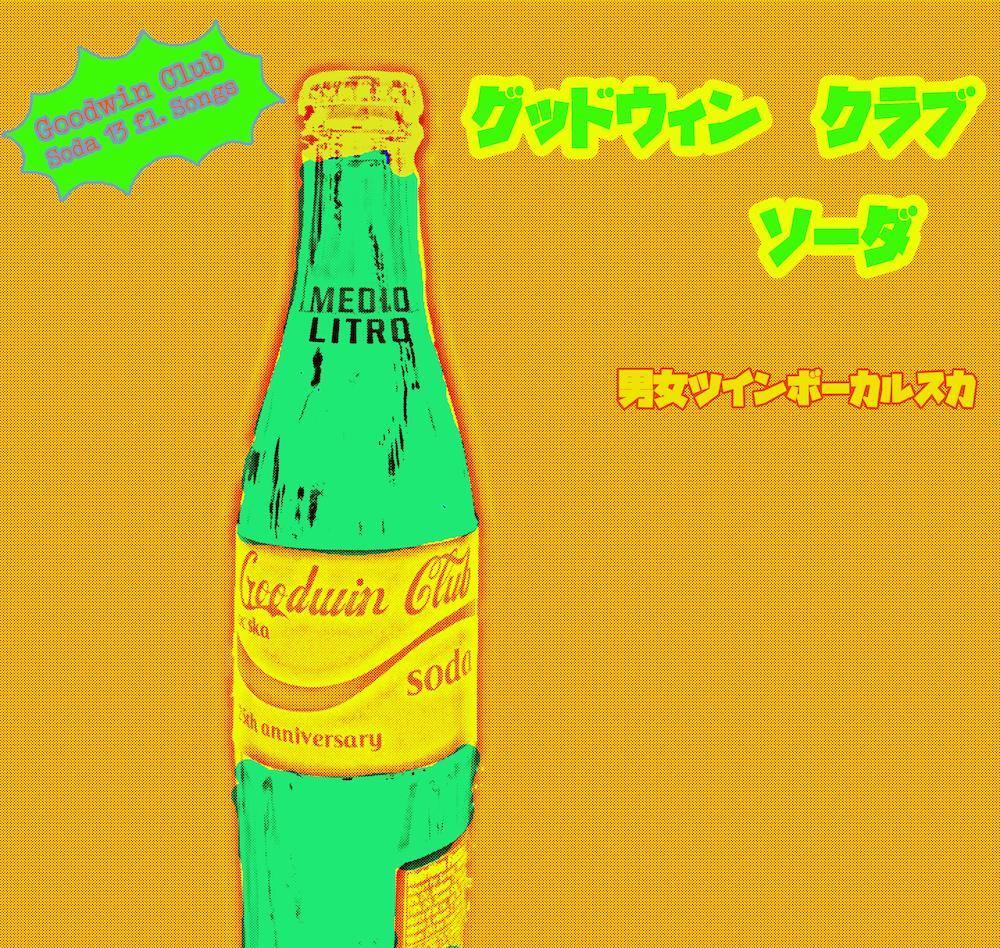Goodwin Club - Soda LP