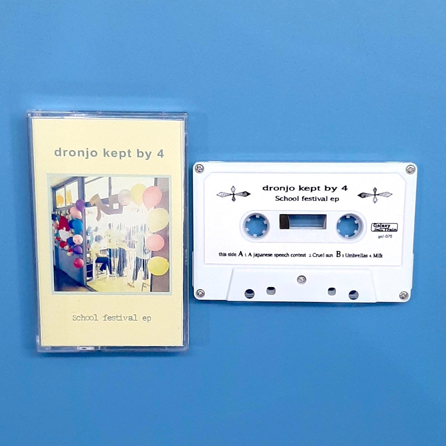 dronjo kept by 4 - School Festival ep (Galaxy Train)