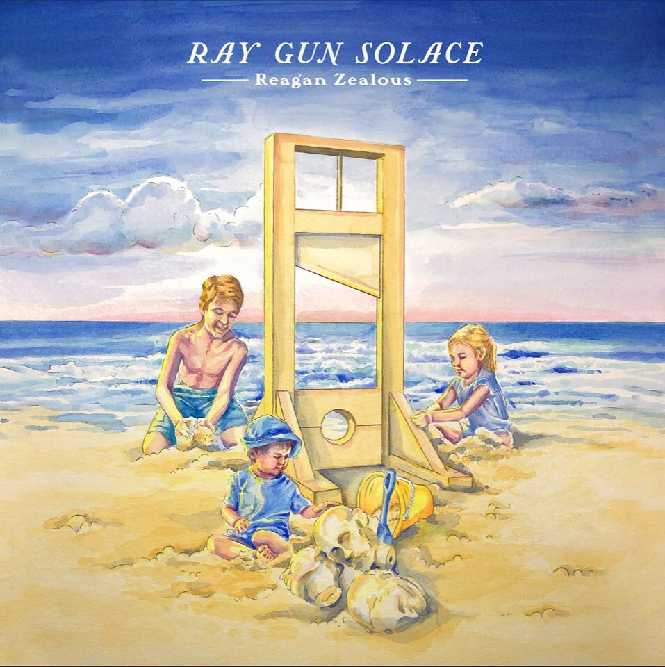 Я *SOLD OUT* Ray Gun Solace