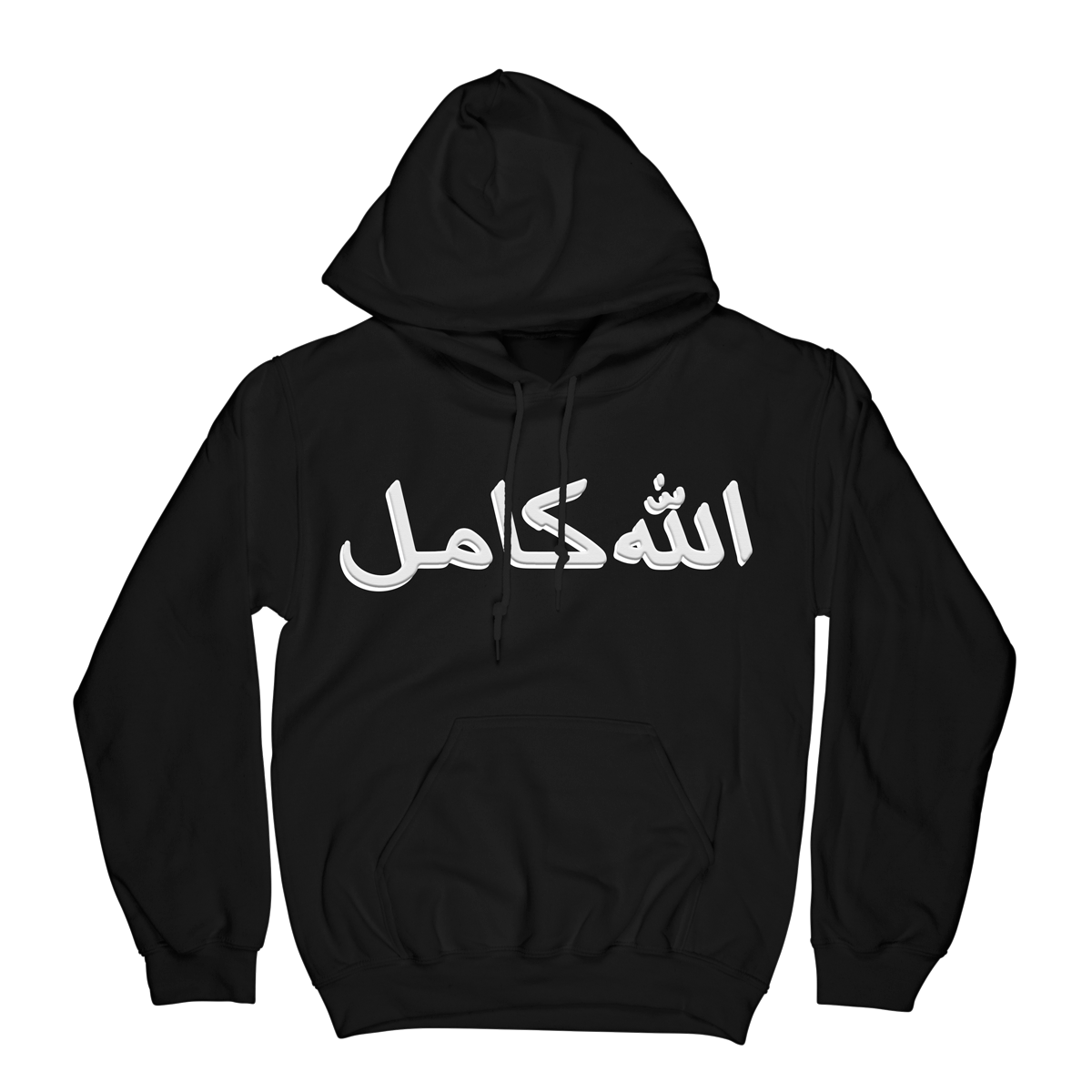 God Is Perfect Hoodie