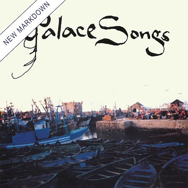 Palace Songs - Hope 12