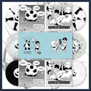 Chinese Football - Self-Titled 2x12