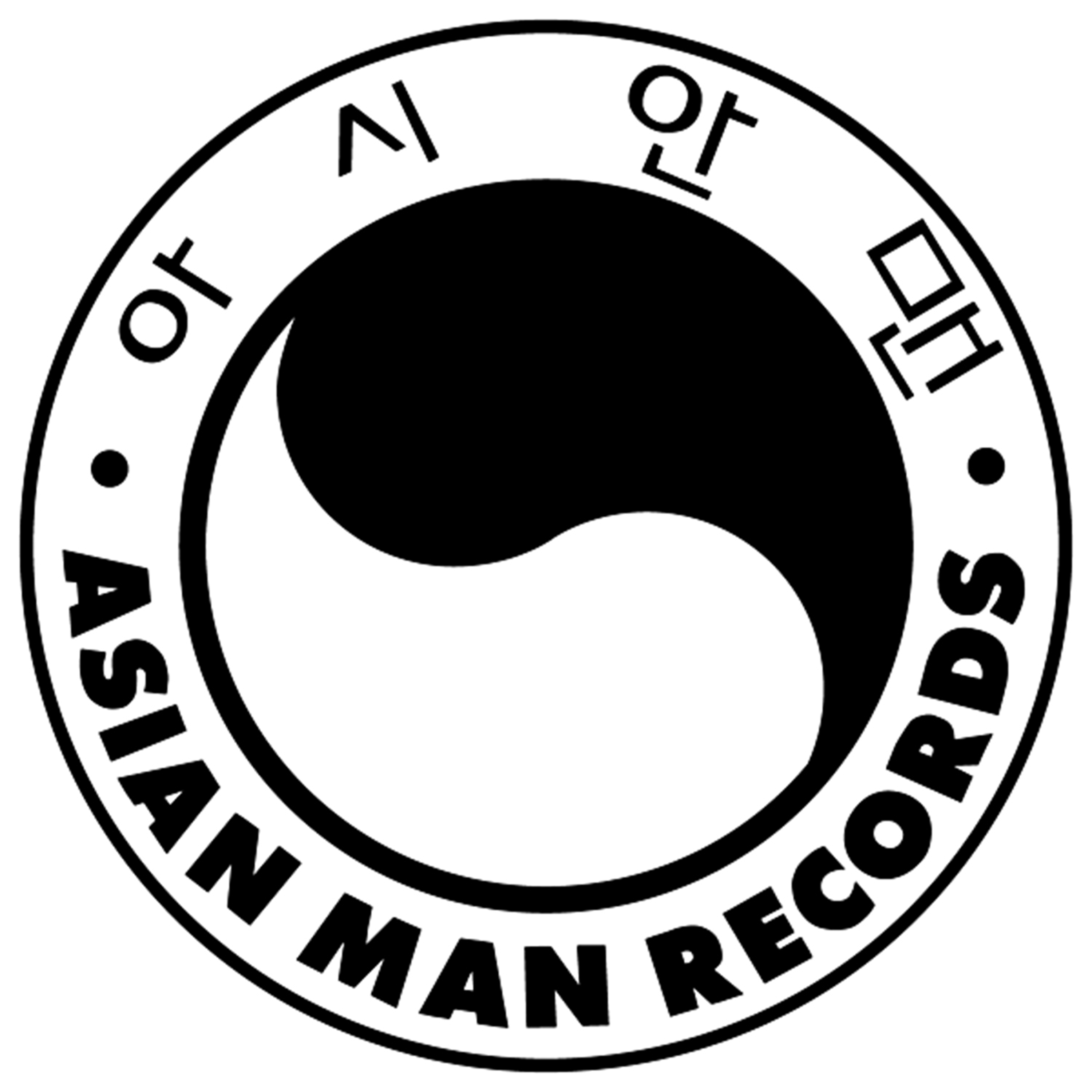 ASIAN MAN RECORDS Sticker