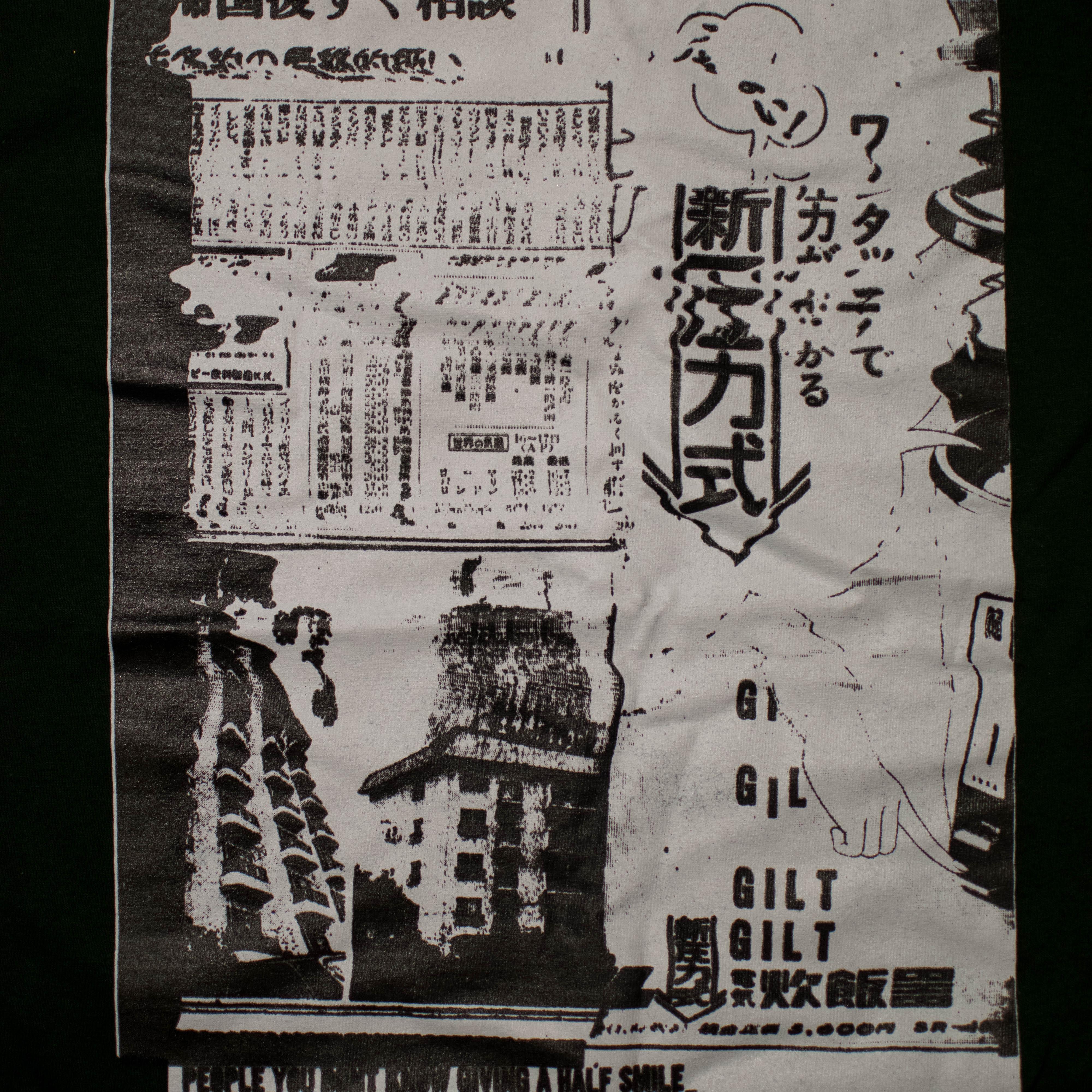 GILT | Japanese Newsprint Tee