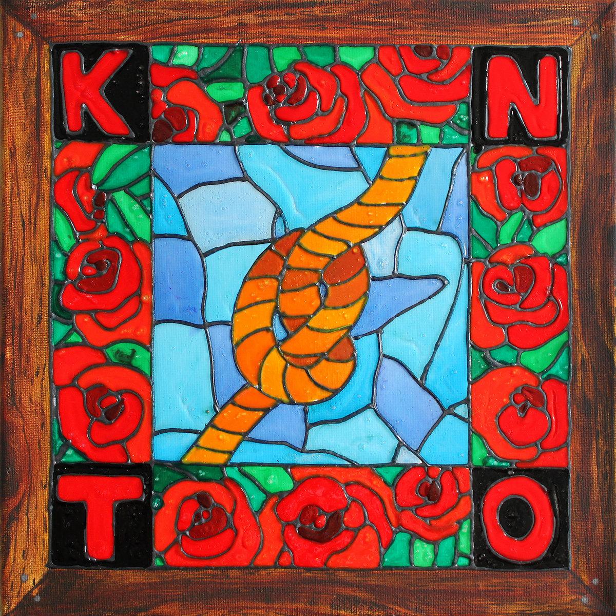 Knot - s/t LP