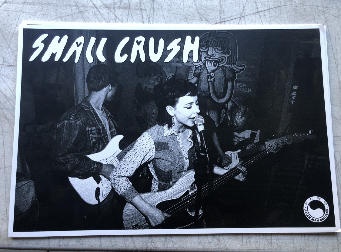 Small Crush Poster