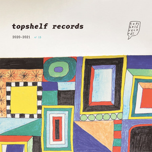 V/A - Topshelf Records 2020 Label Sampler