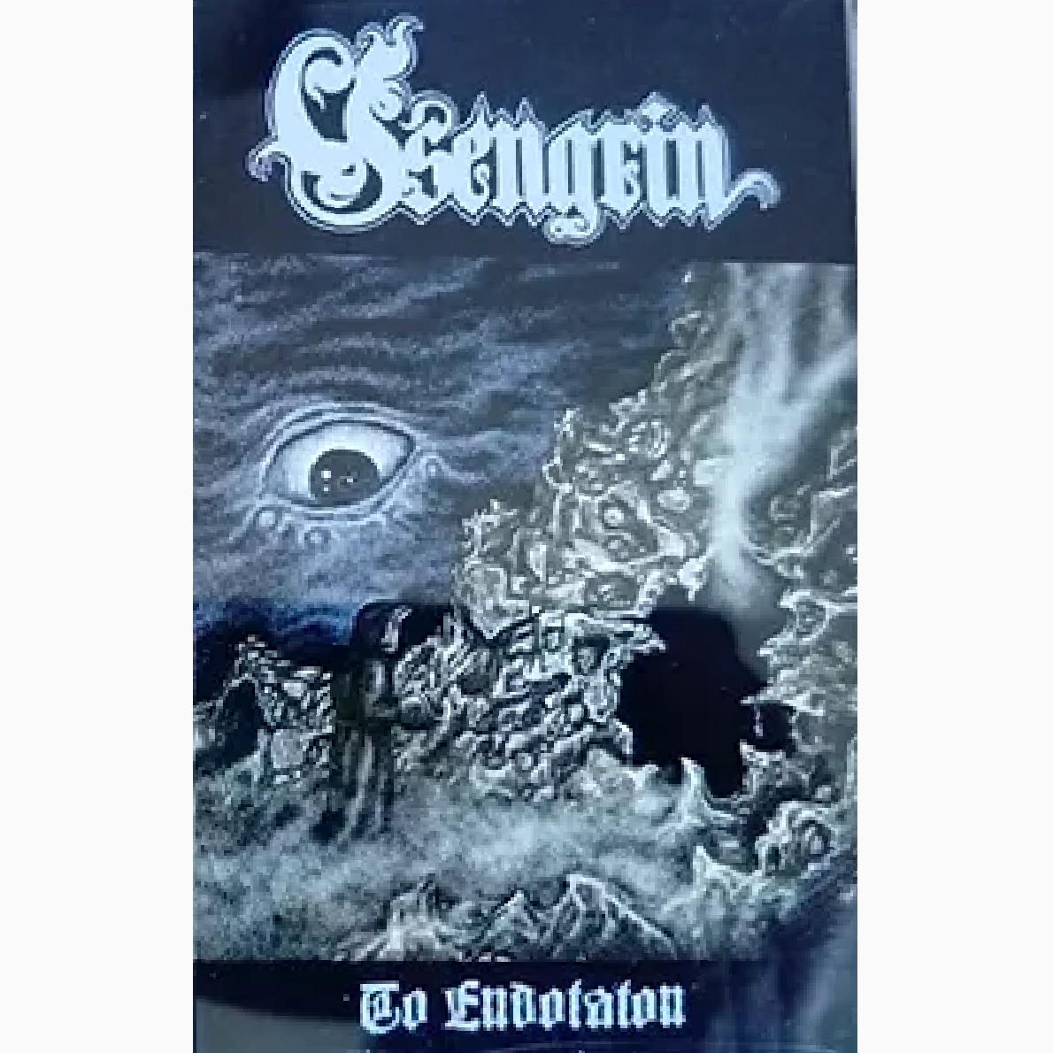 YSENGRIN - To Endotaton