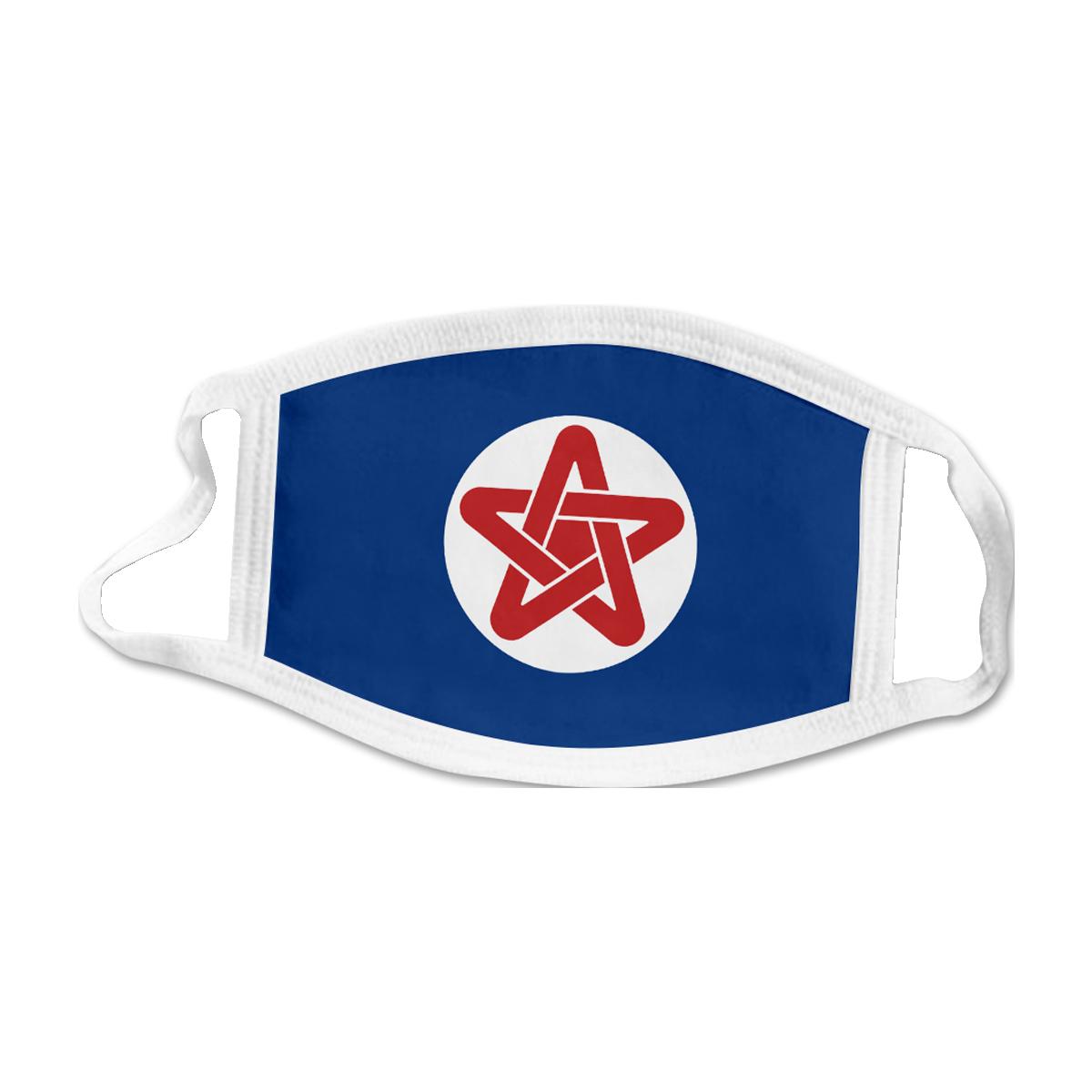 Danny Logo Face Mask