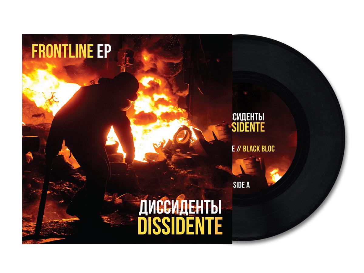 Dissidente -