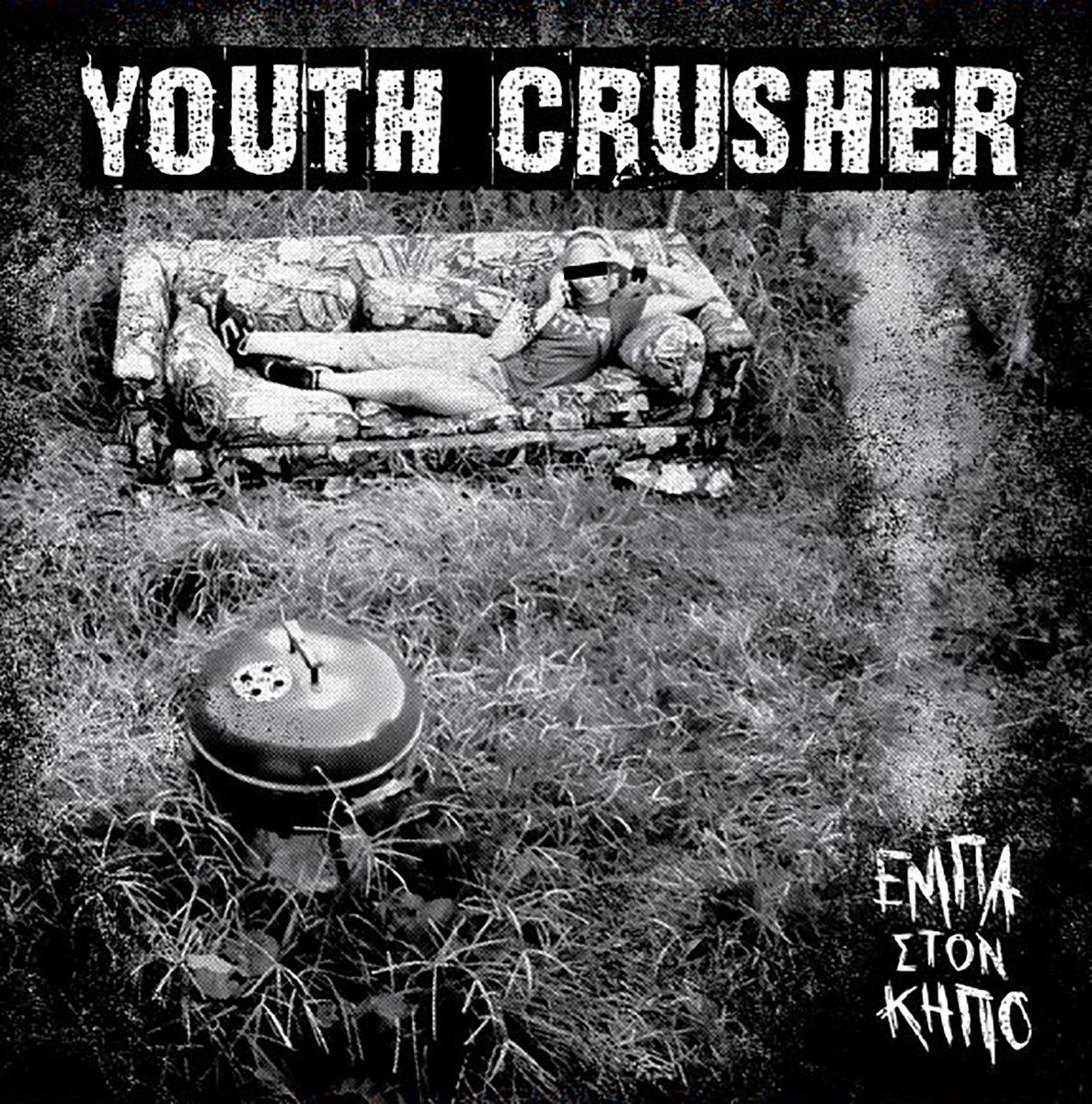 Youth Crusher - Έμπα στον κήπο 7