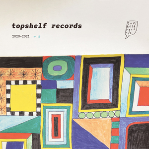 Topshelf Records 2020 Label Sampler