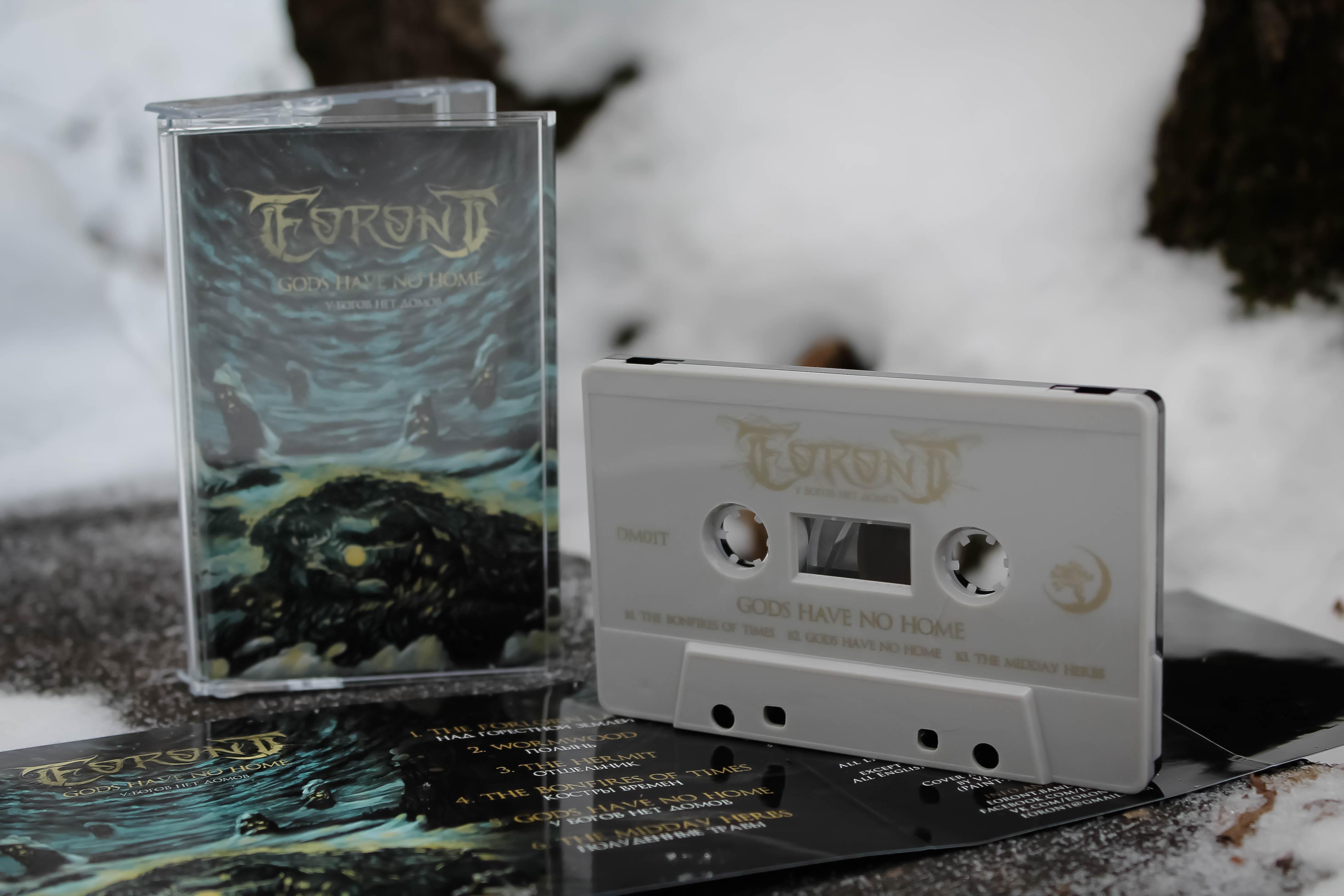 Eoront - Gods Have No Home, Cassette
