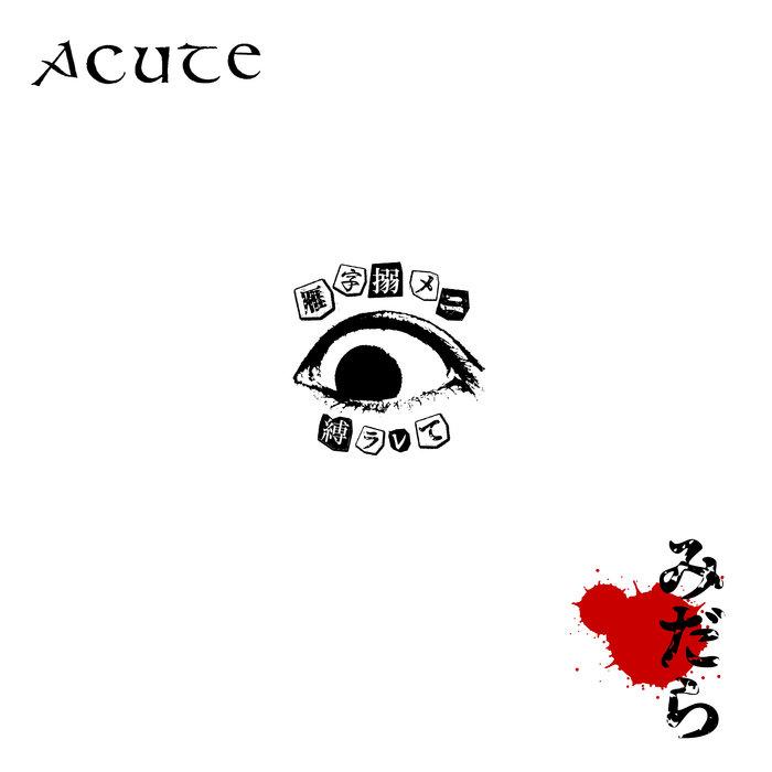 ACUTE - みだら LP