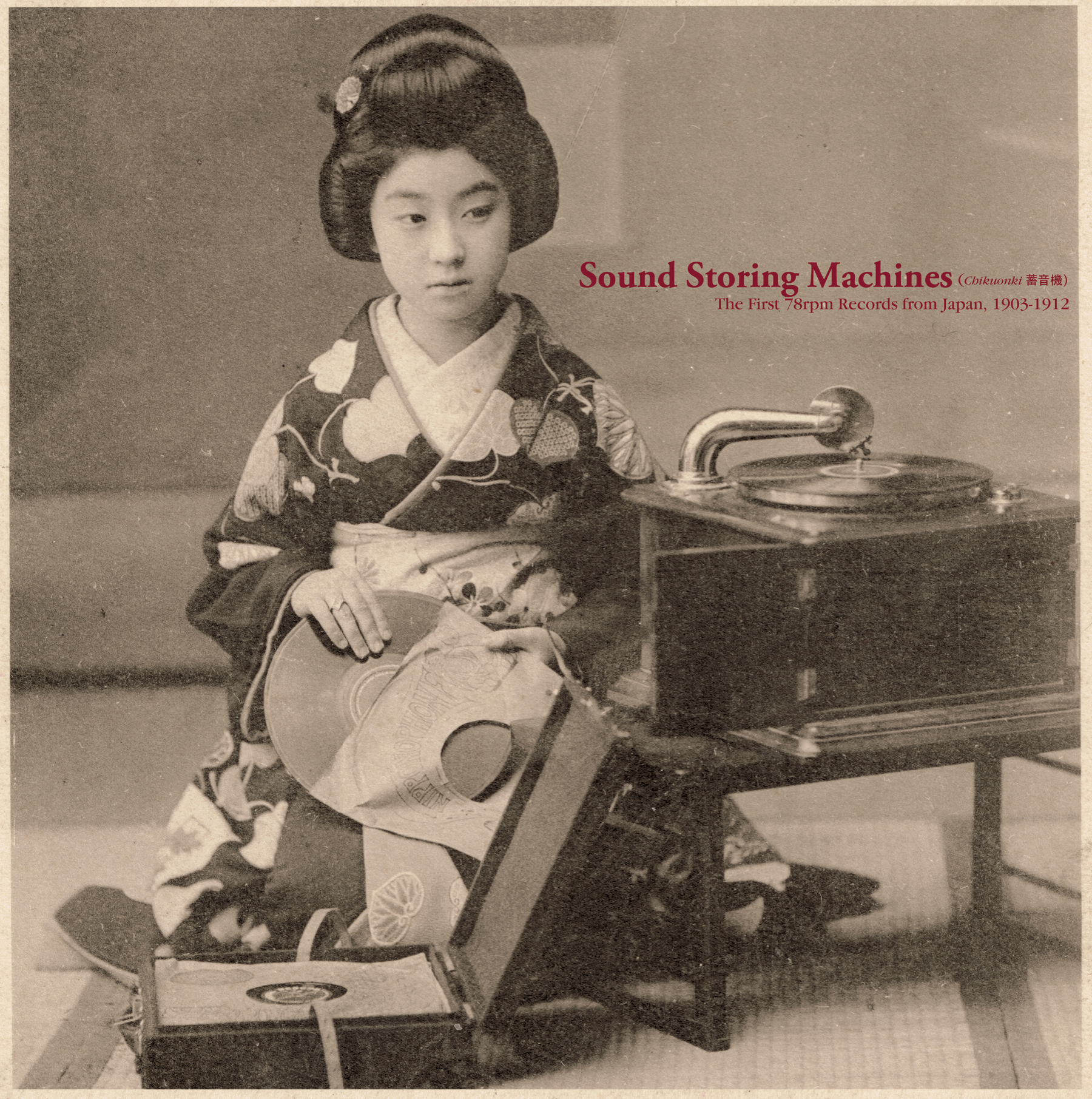 Sound Storing Machines: The First 78rpm Records from Japan, 1903-1912