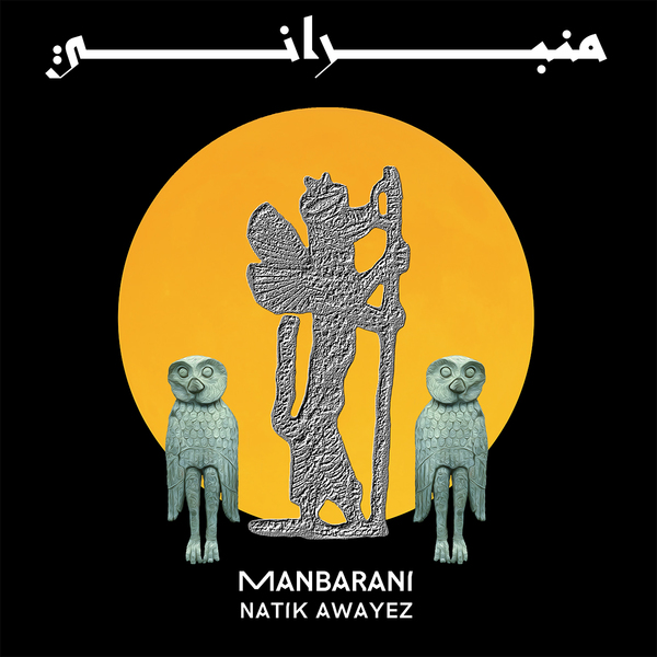 Natik Awayez- Manbarani