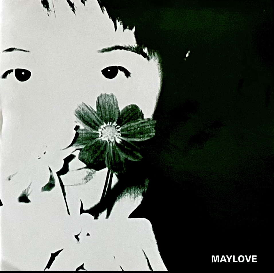 Maylove - Sing Little Clam Sing EP 7