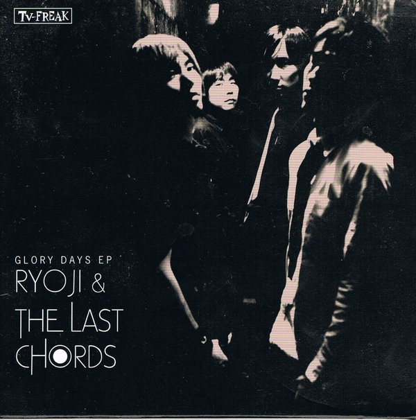 Ryoji & The Last Chords – Glory Days EP