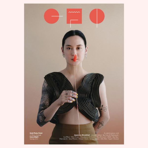 A Music Journal - Issue Eight (Pre order)