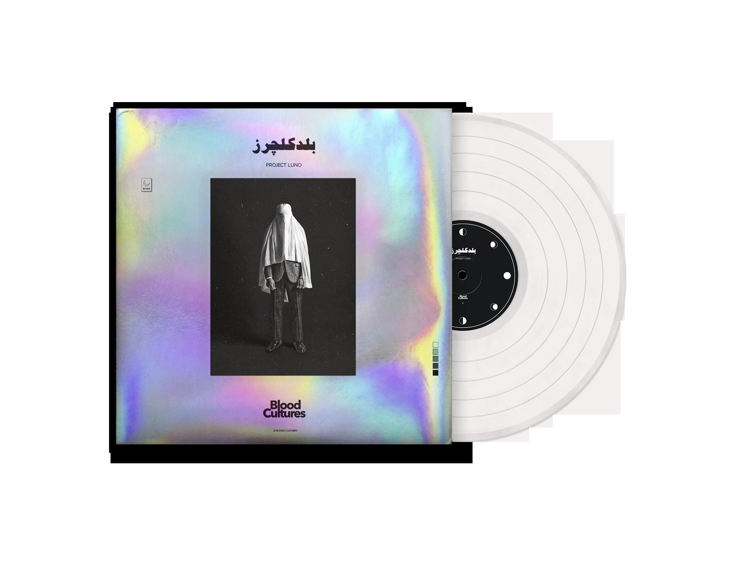 LUNO - Holographic Limited Vinyl [Pre-Order]