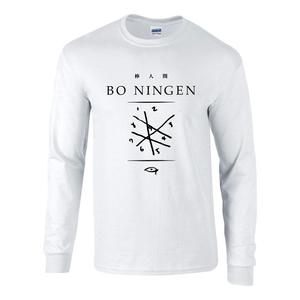 BO NINGEN – BO NINGEN original shirt