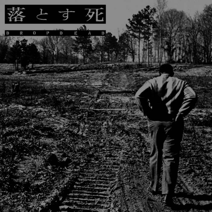 DROPDEAD - Dropdead 1993 LP