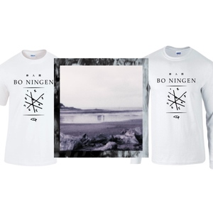 BO NINGEN – BO NINGEN Double LP/ CD and Shirt