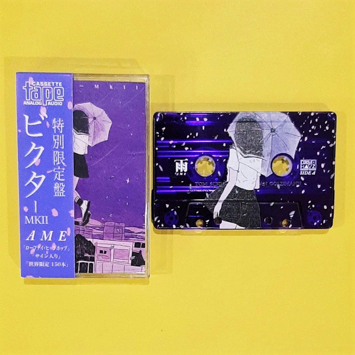 ビクター MKII - 雨 Ame (Demohauz Records)