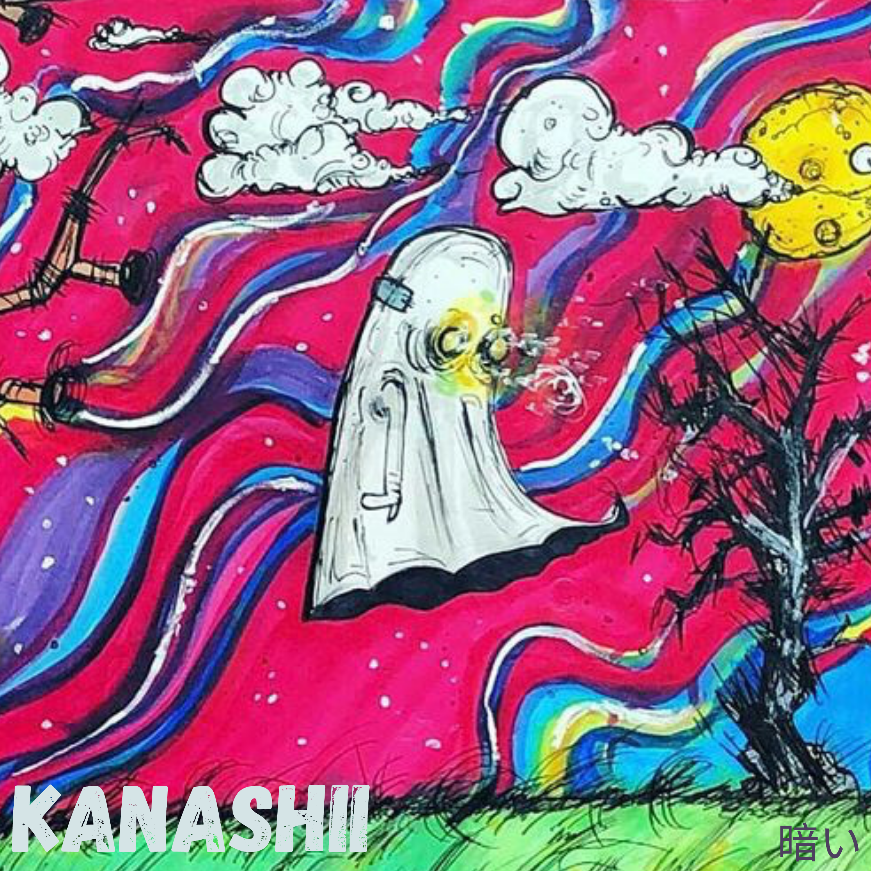 Kanashii - 'Self-Titled' EP