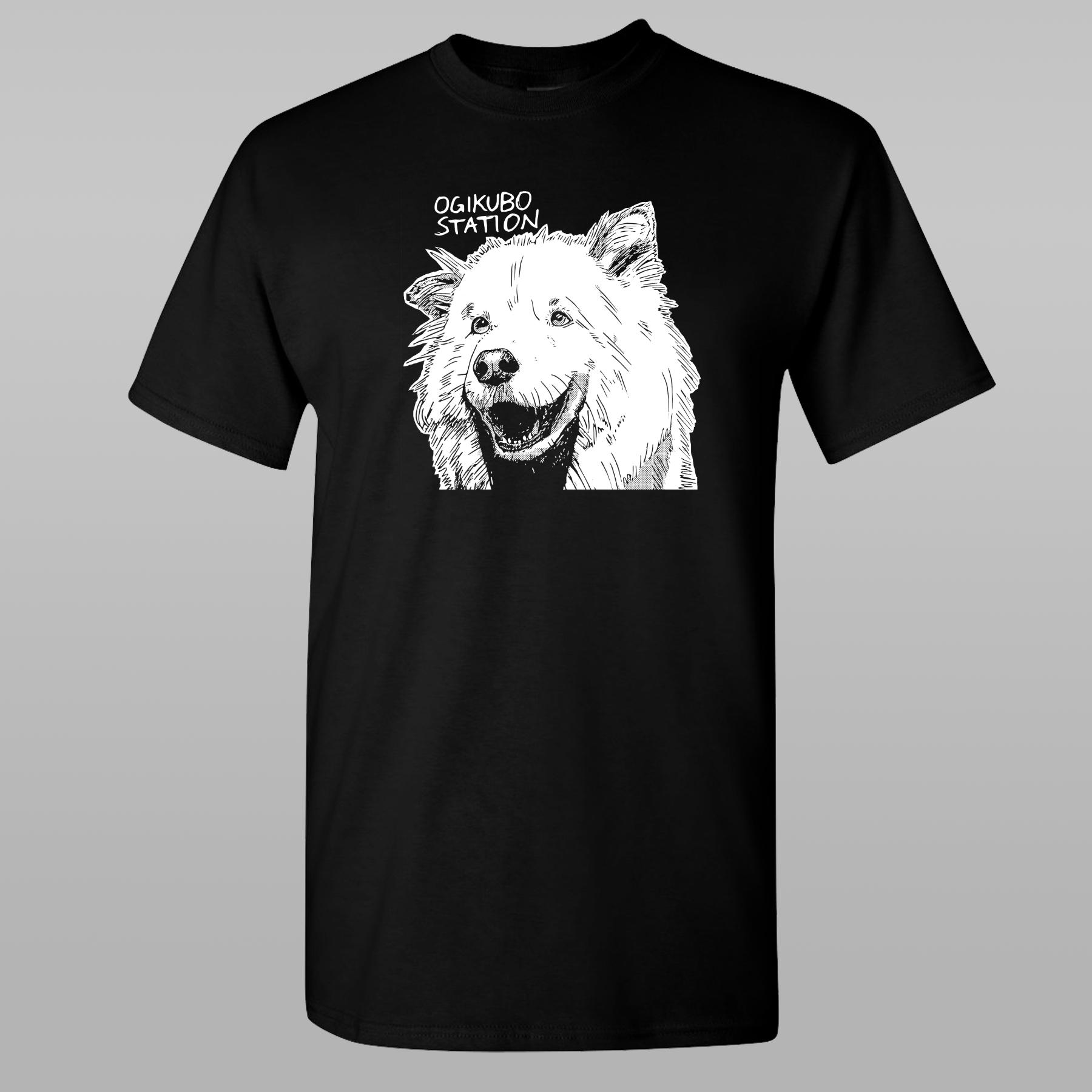 OGIKUBO STATION Dog T-Shirt