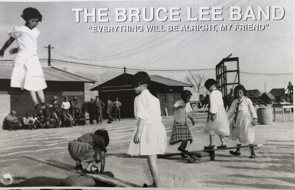 BRUCE LEE BAND poster